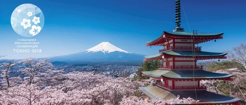 конференция Орифлэйм в Японии