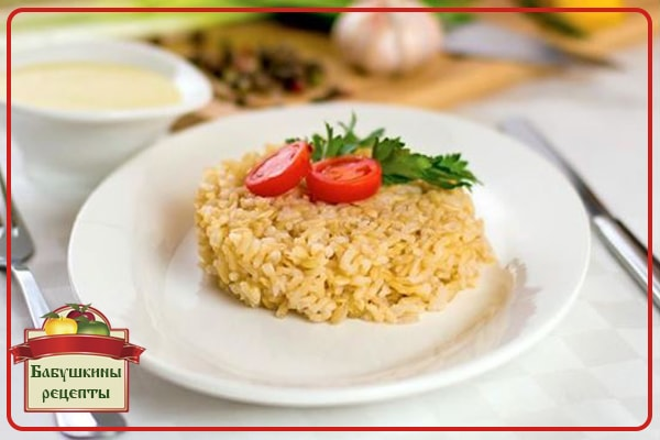 гарнир из бурого риса